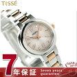 セイコー ティセ 電波ソーラー レディース 腕時計 SWFH049 SEIKO TISSE ピンク×ピンクゴールド