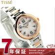 セイコー ティセ 電波ソーラー 限定モデル レディース SWFH050 SEIKO TISSE 腕時計