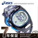 アシックス asics ランニングウォッチ 腕時計 ダークブルー 39mm CQAR0102