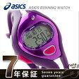 アシックス ランニングウォッチ クロノグラフ AR05 CQAR0511 asics 腕時計 ファンランナー 38mm バイオレット