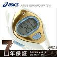 アシックス ランニングウォッチ クロノグラフ AR05 CQAR0512 asics 腕時計 ファンランナー 38mm ホワイト