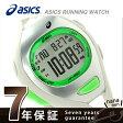アシックス ランニングウォッチ クロノグラフ AR07 CQAR0712 asics 腕時計 ファンランナー グレー/グリーン