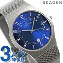 スカーゲン メンズ SKAGEN 腕時計 チタニウム 233XLTTN 時計