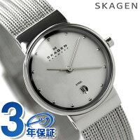 スカーゲンSKAGEN腕時計スチールレディースシルバー355SSS1