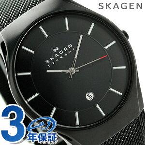 【エントリーでポイント10倍!】[新品][1年保証]スカーゲン チタニウム メンズ 腕時計 クオーツ...