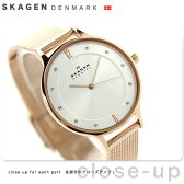 スカーゲン レディース 腕時計 クオーツ SKW2151 SKAGEN シルバー×ピンクゴールド メッシュベルト