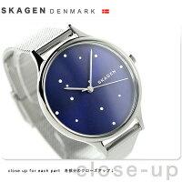 スカーゲンアニタクオーツレディース腕時計SKW2391SKAGENブルー