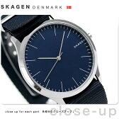 スカーゲン ジョーン 41mm クオーツ メンズ 腕時計 SKW6364 SKAGEN