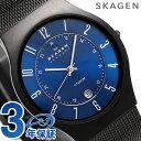 スカーゲン メンズ チタニウム 37mm クオーツ 腕時計 233XL...