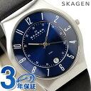 スカーゲン メンズ SKAGEN 腕時計 スチール レザー ブルー 2...