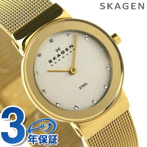 スカーゲン SKAGEN 腕時計 スチール レディース ゴールド×シルバー 358SGGD