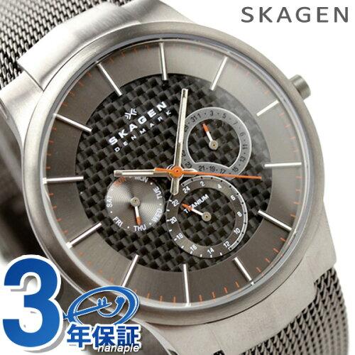 スカーゲン SKAGEN 腕時計 マルチファンクション チタン メンズ カーボンブラック×グレー 809XLTT...