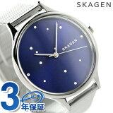 スカーゲン アニタ クオーツ レディース 腕時計 SKW2391 SKAGEN ブルー【あす楽対応】