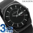 スカーゲン 腕時計 チタニウム メンズ デイデイト オールブラック SKAGEN SKW6006