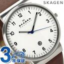 スカーゲン メンズ クラシック 腕時計 SKW6082 SKAGEN クオーツ ホワイト×ブラウン レザーベルト 時計