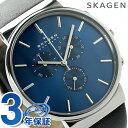 スカーゲン メンズ クロノグラフ アンカー クオーツ SKW6105 SKAGEN 腕時計 ブルー×...