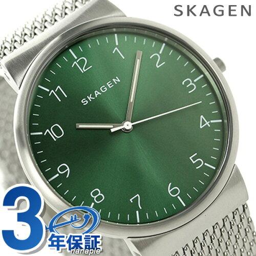 スカーゲン アンカー クオーツ メンズ 腕時計 SKW6184 SKAGEN グリーン