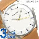 【ワケありアウトレット】スカーゲン メンズ ホルスト クオーツ 腕時計 SKW6282 SKAGEN ホワイト×ライトブラウン 時計【あす楽対応】