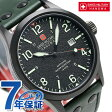 【エコバッグ付き♪】スイスミリタリー アンダーカバー 42mm メンズ 腕時計 ML429 SWISS MILITARY ブラック