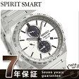 セイコー スピリット スマート ソーラー クロノグラフ SBPJ021 SEIKO メンズ 腕時計 シルバー
