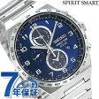 セイコー スピリット スマート ソーラー クロノグラフ SBPJ023 SEIKO メンズ 腕時計 ネイビー【あす楽対応】