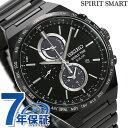 セイコー スピリット スマート ソーラー クロノグラフ SBPJ037 SEIKO 腕時計