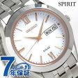 セイコー スピリット ソーラー メンズ 腕時計 SBPX095 SEIKO SPIRIT ホワイト