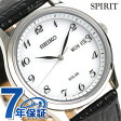 セイコー スピリット ソーラー メンズ 腕時計 SBPX097 SEIKO SPIRIT ホワイト×ブラック