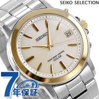 セイコースピリット電波ソーラーメンズ腕時計SBTM170SEIKOSPIRITゴールド