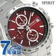 セイコー スピリット 8T クロノグラフ クオーツ メンズ SBTR001 SEIKO SPIRIT 腕時計 レッド