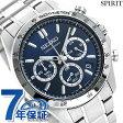 セイコー スピリット 8T クロノグラフ クオーツ メンズ SBTR011 SEIKO SPIRIT 腕時計 ブルー