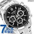 セイコー スピリット 8T クロノグラフ クオーツ メンズ SBTR013 SEIKO SPIRIT 腕時計 ブラック