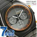 セイコー スピリット ジウジアーロ 限定モデル クロノグラフ SCED053 SEIKO メンズ 腕時計【あす楽対応】