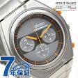 セイコー スピリット ジウジアーロ 限定モデル クロノグラフ SCED057 SEIKO メンズ 腕時計
