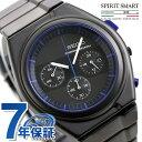 セイコー スピリット ジウジアーロ 限定モデル クロノグラフ SCED061 SEIKO メンズ 腕時計