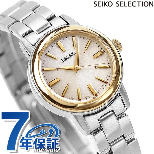 腕時計, レディース腕時計  SSDY020 SEIKO SPIRIT
