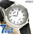 セイコー スピリット ソーラー レディース 腕時計 STPX037 SEIKO SPIRIT シルバー×ブラック