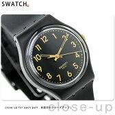スウォッチ SWATCH 腕時計 スイス製 スタンダードジェント ユニセックス GB274 オールブラック 【あす楽対応】