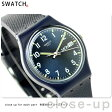 スウォッチ SWATCH 腕時計 スイス製 オリジナル ジェント サー・ブルー GN718 【あす楽対応】