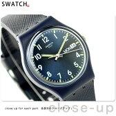 スウォッチ SWATCH 腕時計 スイス製 オリジナル ジェント サー・ブルー GN718