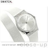 スウォッチ SWATCH 腕時計 スイス製 オリジナル レディース LK343【あす楽対応】