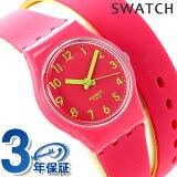 【今ならポイント最大32倍】 スウォッチ SWATCH 腕時計 スイス製 オリジナル レディース 二重巻き LP131 クオーツ ピンク 時計【あす楽対応】