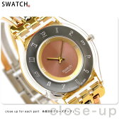 スウォッチ SWATCH 腕時計 スイス製 スキン レディース SFK240A