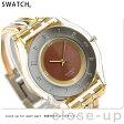 スウォッチ SWATCH 腕時計 スイス製 スキン レディース SFK240B 【あす楽対応】