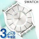 スウォッチ SWATCH 腕時計 スイス製 スキン クラシック 34mm SFK397 時計【あす楽対応】