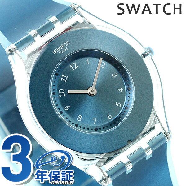 スウォッチ SWATCH 腕時計 スイス製 スキン クラシック ダイブ・イン SFS103 時計【あす楽対応】