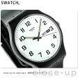 スウォッチ SWATCH 腕時計 スイス製 オリジナル ニュージェント SUOB705 【あす楽対応】