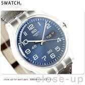 スウォッチ SWATCH 腕時計 スイス製 オリジナル ニュー ジェント デイリー・フレンド SUOK701 【あす楽対応】
