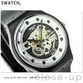 スウォッチ SWATCH 腕時計 スイス製 オリジナル ニュー ジェント シルバー・グラム SUOZ147