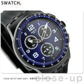 スウォッチ SWATCH 腕時計 スイス製 オリジナル クロノグラフ メンズ SUSB402 【あす楽対応】